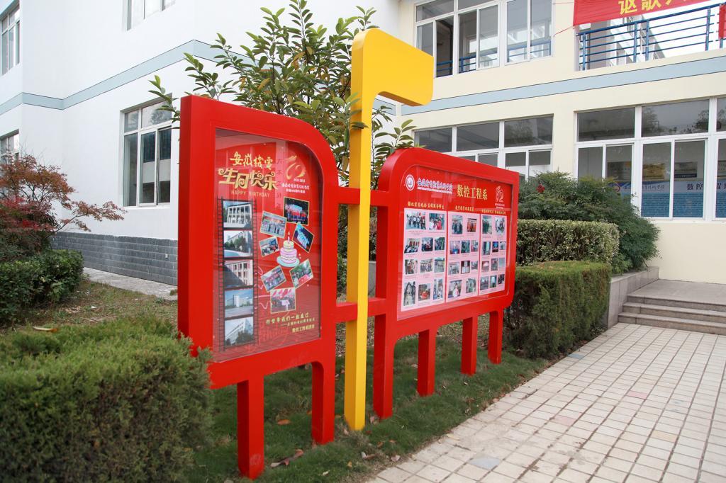 风景这边独好——景观宣传栏和楼宇文化墙扮靓校园